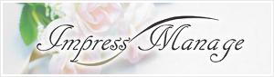 impress_manage